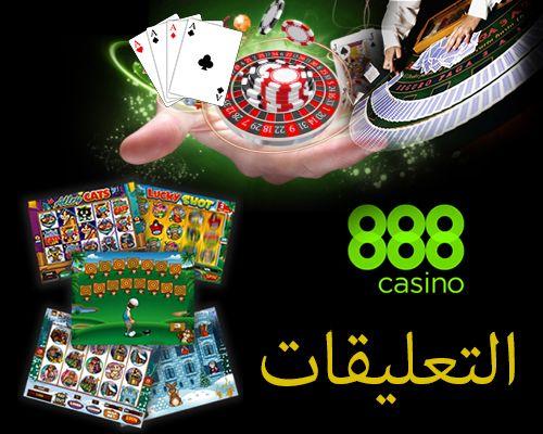 Play Casino Euro Palace