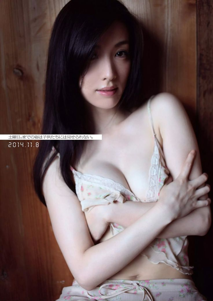 Seto Saki 瀬戸早妃 Weekly Playboy Magazine 2014 No.47