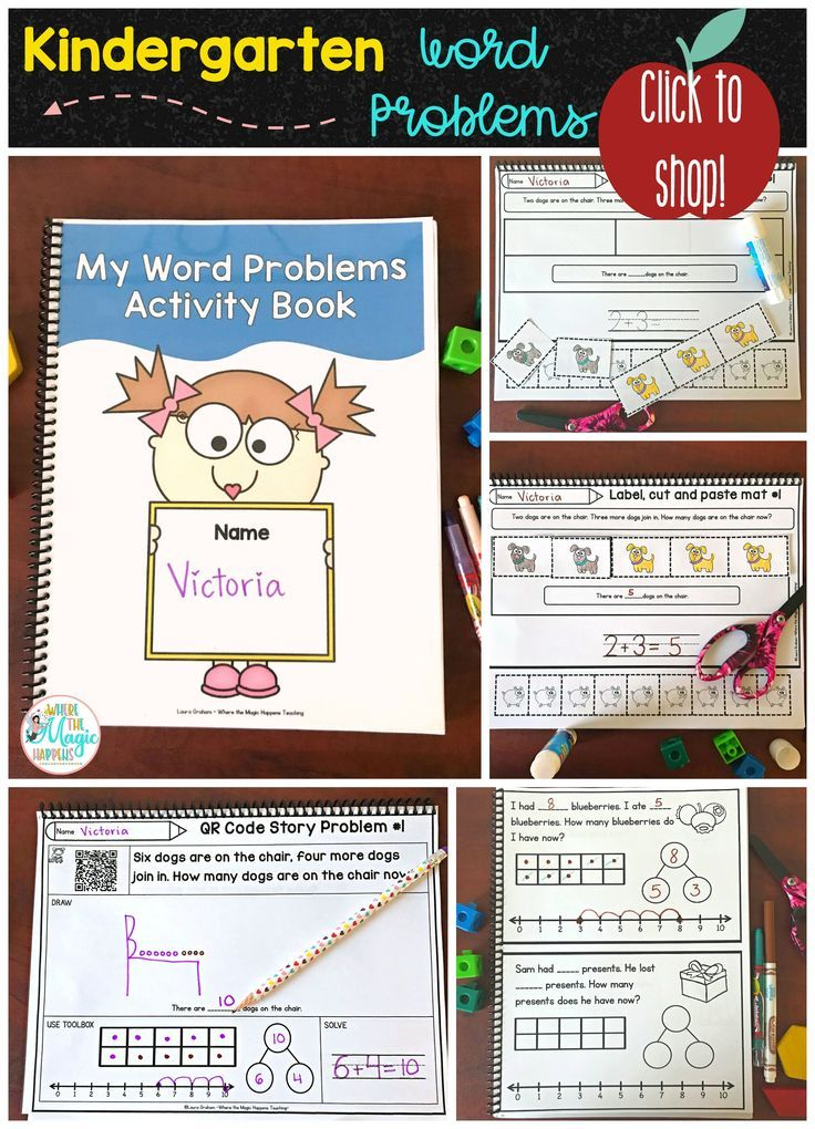 Word Problems For Kindergarten Word Problems Math Word Problems Teaching Word Problems