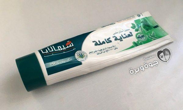 تجربتي مع معجون أسنان هيمالايا Himalaya Herbal Toothpaste Herbal Toothpaste Herbalism Toothpaste