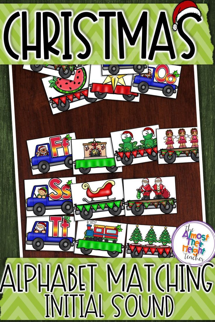Christmas alphabet letter and initial sounds matching activity.  Build a Christmas parade with this fun literacy center activity by matching the pictures to the correct alphabet letter.  A great activity for your classroom countdown to Christmas. #christmas #alphabet #letters #lettersounds #literacycenters