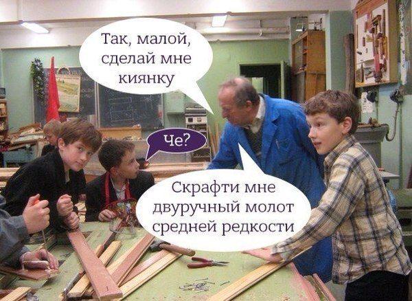 лентач,крафт,трудовое воспитание,трудовик,школа,Образование,песочница