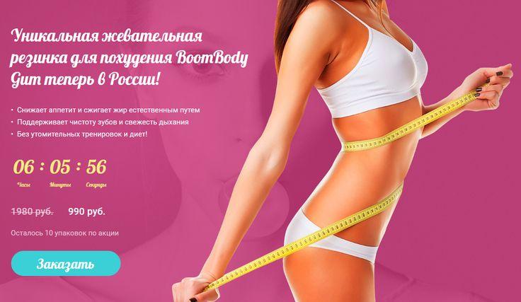 что сжигает жир в организме у женщин