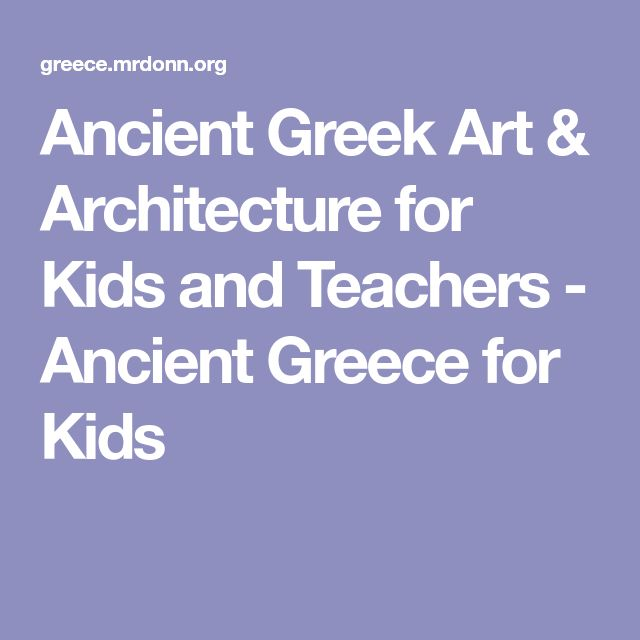 Ancient Greek Art & Architecture for Kids and Teachers - Ancient Greece for Kids