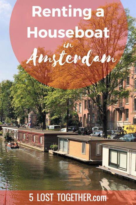 Next time you are in Amsterdam, consider renting a houseboat. | Travel accommodations | Amsterdam travel.