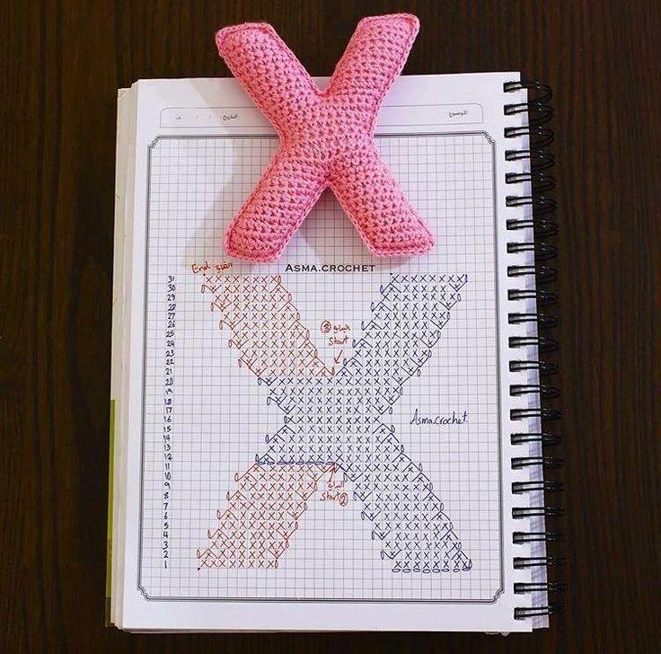 Crochet letter X