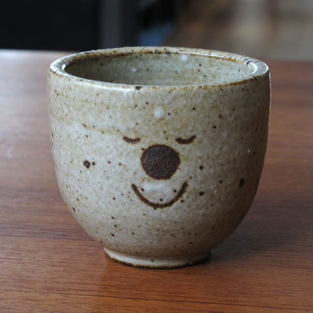 Happy Tea Cup.
