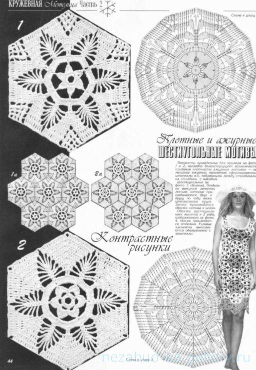 Magnífico Patrón Hexagonal Ganchillo Libre Inspiración - Ideas de ...