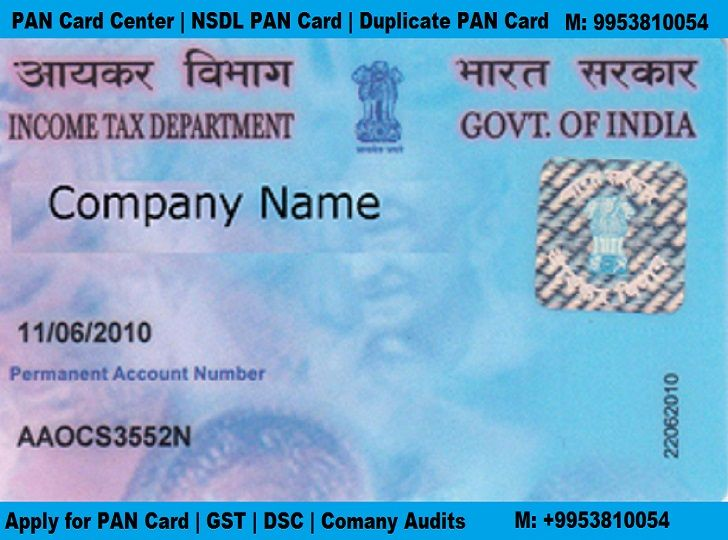 e3855682ab2edc80a73515c2135a4a43 - Gst Application Status By Pan