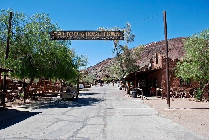Calico Ghost town & Mojave National Preserve