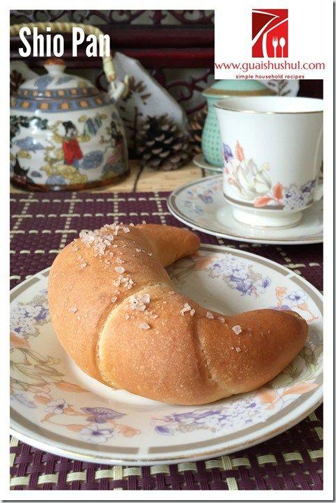 Japanese Croissant Shaped Salty Buttery Bread aka Shio Pan (ザルツシュタンゲン(塩パン), 日式盐奶油卷面包 或 盐可颂)     #guaishushu #kenneth_goh    #shiopan