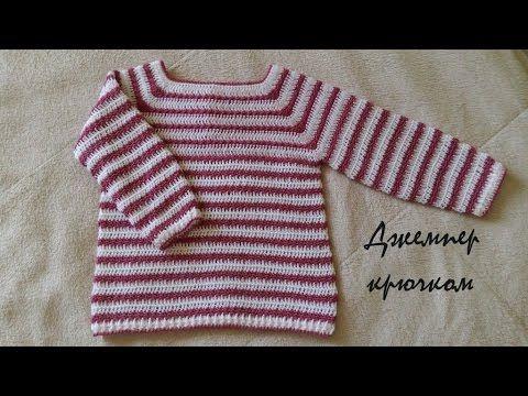 Детский джемпер крючком шаг за шагом. Часть 2. Crochet jumper. - YouTube