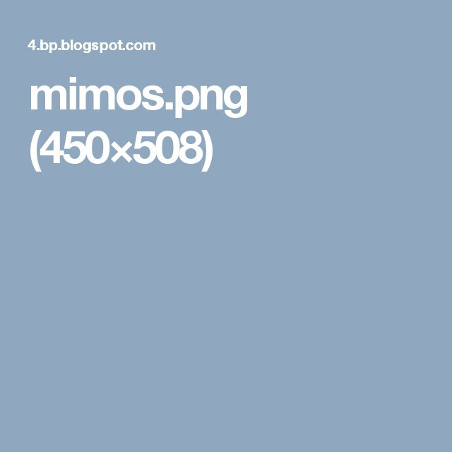 mimos.png (450×508)