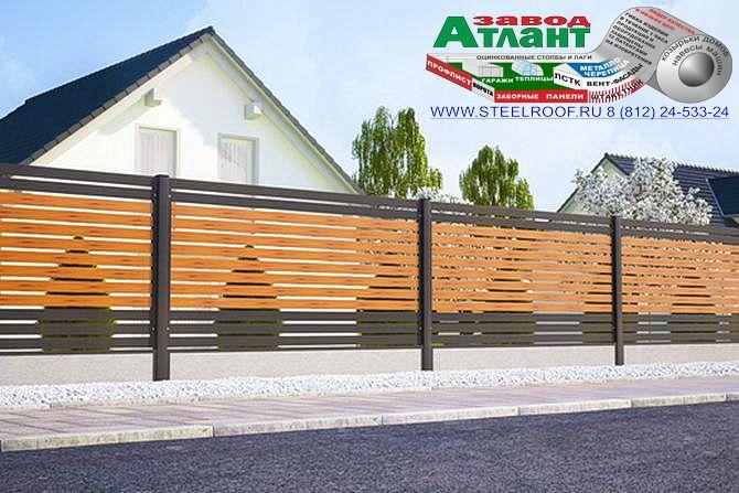 Горизонтальный забор из металлической доски длинной до 12 метров #15