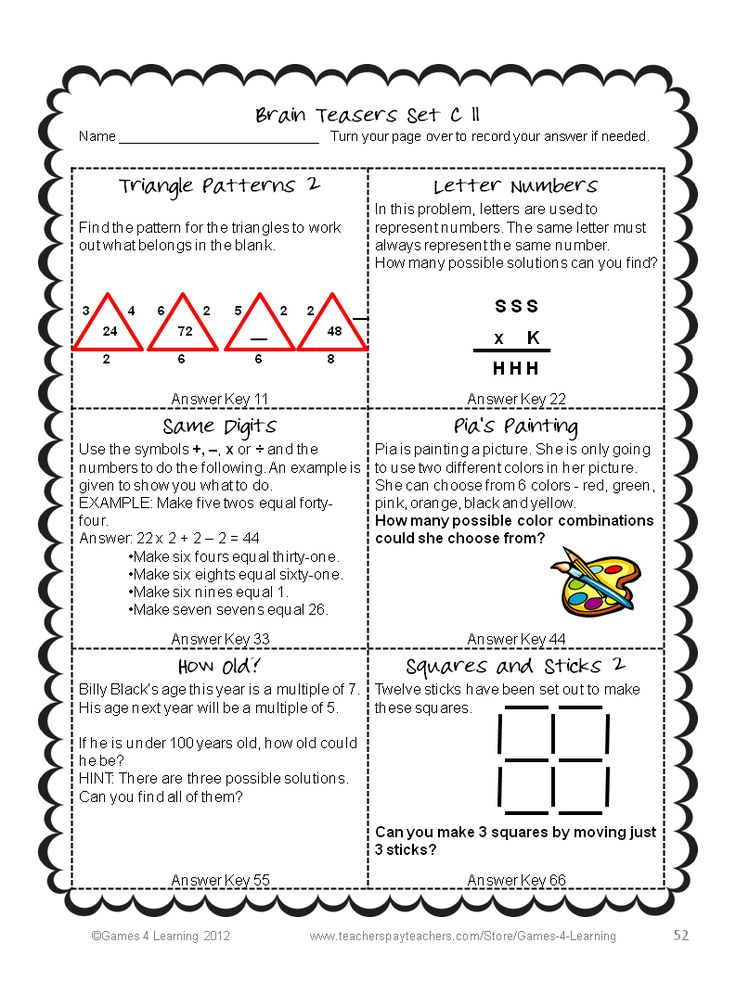 math task 5 Students will be asked to solve constructed response questions involving multiplication and division of whole numbers and/or fractions in part one of the task.
