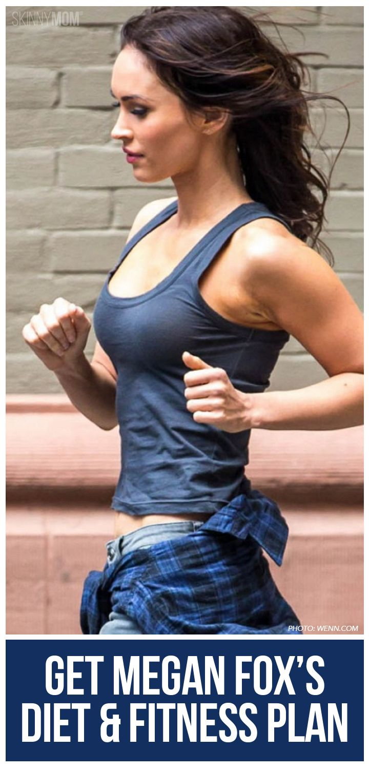 Megan Fox's Diet and Fitness Plan: five plan, cardio warmup, crunches, knee ups, Swiss ball, lateral planks, for five mins, rest 30 seconds and repeat five times