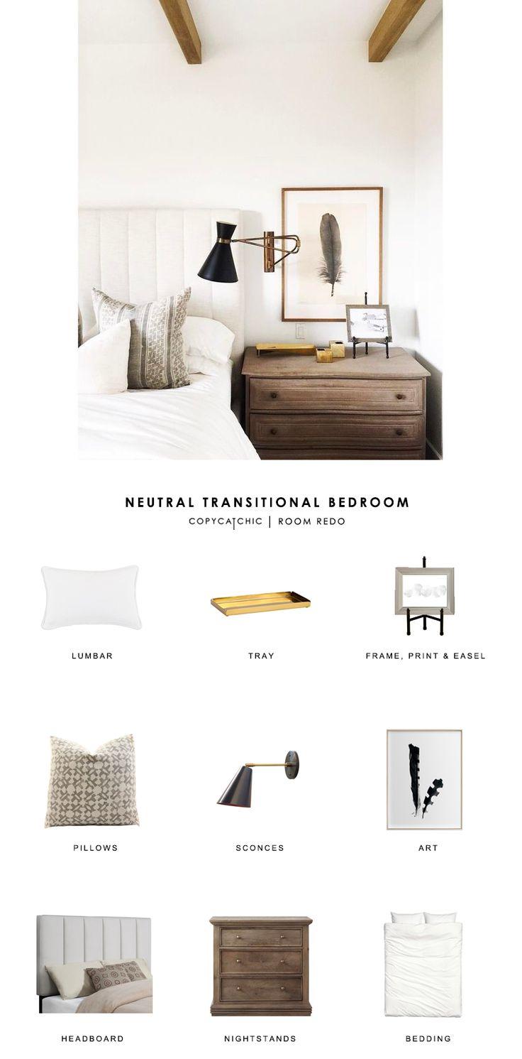 Copy Cat Chic Room Redo | Neutral Transitional Bedroom