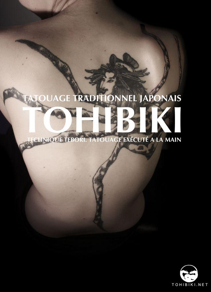 98 best irezumi images on pinterest japan tattoo. Black Bedroom Furniture Sets. Home Design Ideas