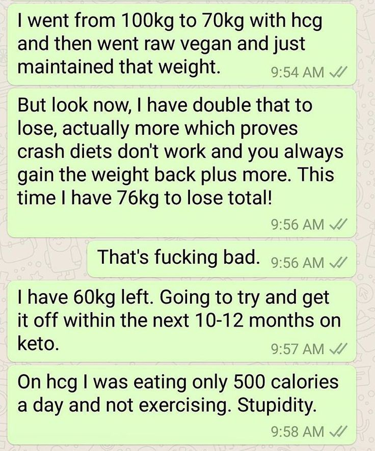Here's this morning's text conversation with my sister. I'll be making a video to explain what my fat loss strategy for this month is next. #ketobabe #ketobaberocks #vegan #veganketo #ketovegan #veganketogenic #ketogenicvegan #keto #fatloss #fatlossjourney #weightloss #weightlossjourney #weightlosstransformation #lchf #lowcarb