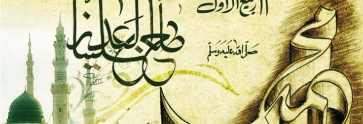 EID MILAD-UN-NABI (SAW) (12 RABI-UL-AWWAL) #religious #festival #islam #muslims #birthday