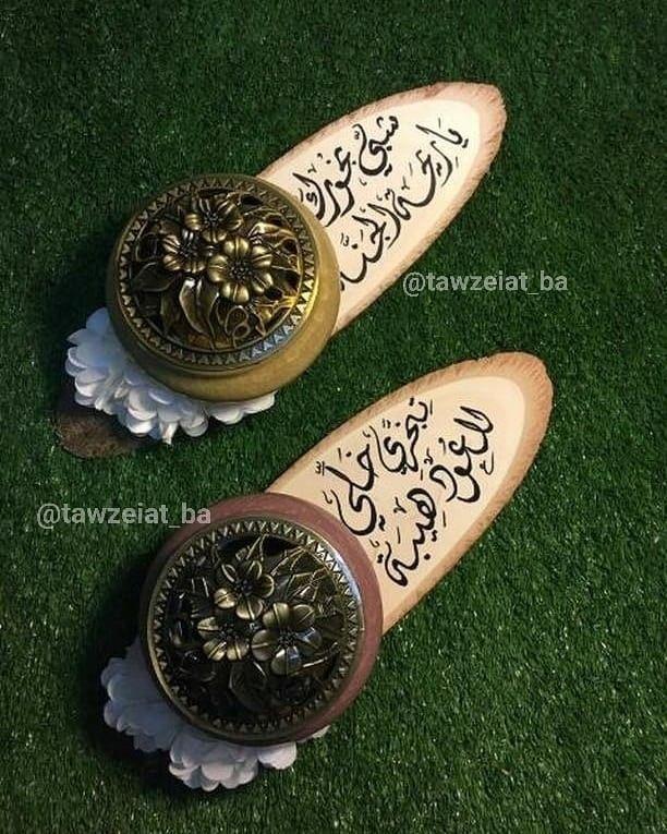 افكار خشب Eid Crafts Eid Gifts Ramadan Crafts