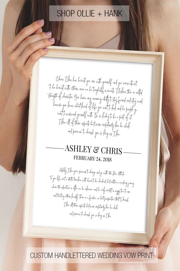 First Anniversary Gift Our Vows Print Wedding Vow Art First