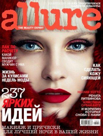 Ginta Lapina на страницах Allure Russia