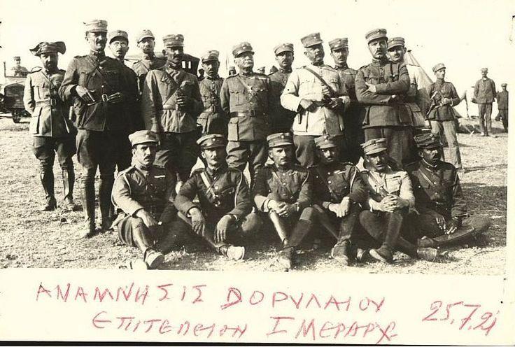 Εσκί Σεχίρ 1921