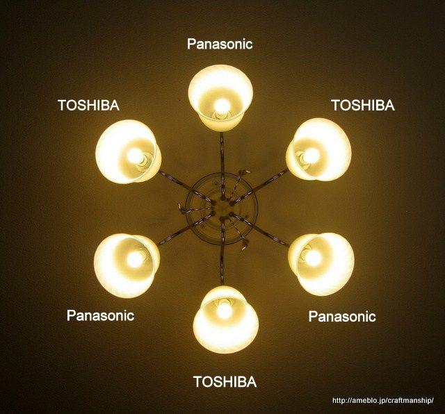 パナソニックと東芝 LED電球をリビング照明(シーリング)で比較!   カイテキ!やっちゃえDIY!!
