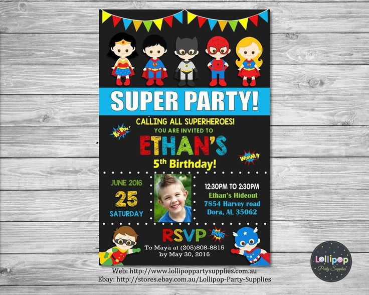 SUPERHERO PERSONALISED INVITATION - JPEG - CUSTOM INVITE - PRINT YOURSELF - DIGITAL PRINTABLE - SHIP WORLDWIDE