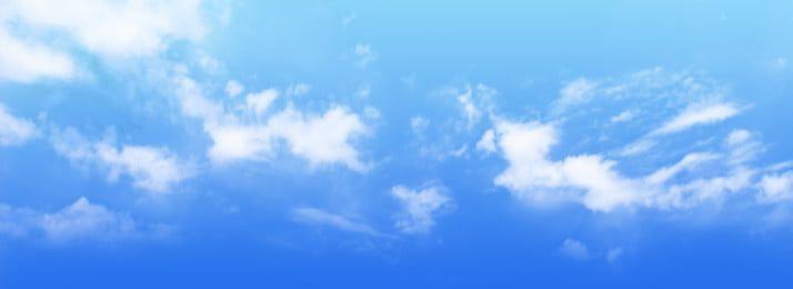 Beautiful Sky White Cloud Background Blue Sky Background Blue Sky Clouds Free Background Photos