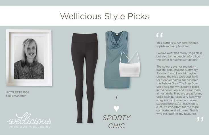 This week Wellicious Sales Manager Nicolette introduces her favourite Spring / Summer pieces. I ♥ Sporty Chic.