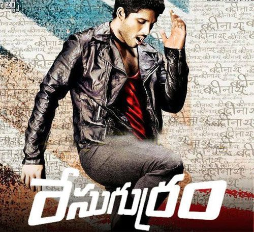 oh my sweety race gurram mp3