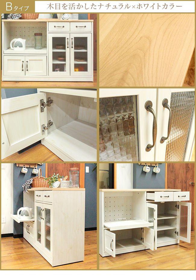 楽天市場 キッチンカウンター カウンターテーブル 食器棚 引き戸