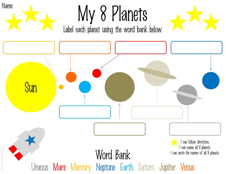 free printable of 9 planets pics about space. Black Bedroom Furniture Sets. Home Design Ideas