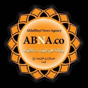 ISIS Militants Shot at Pregnant Woman - AhlulBayt News Agency - ABNA - Shia News