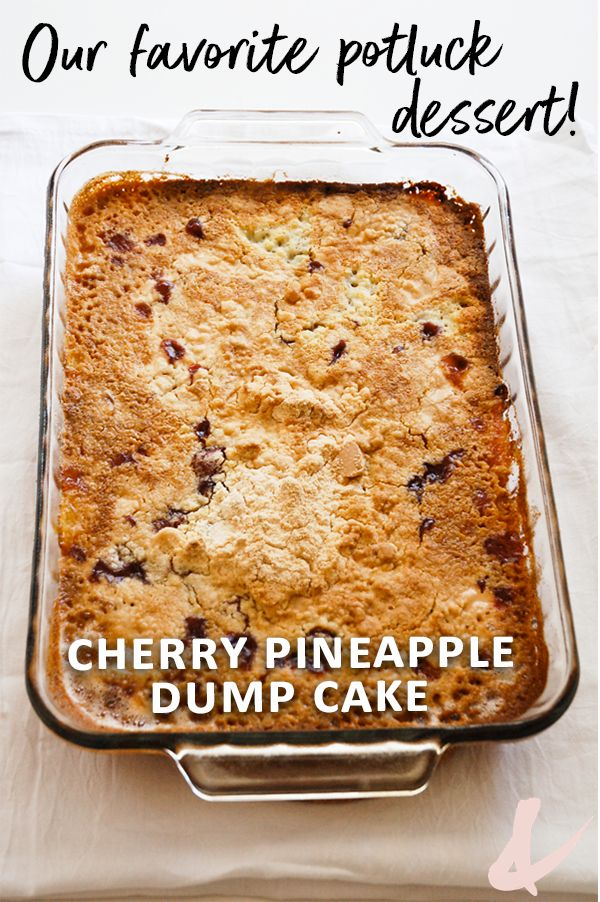 If you're looking for easy potluck desserts that are total crowd pleasers, you'll love this delicious cherry and crushed pineapple dump cake!