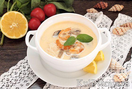 Вкусный тайский суп том ям