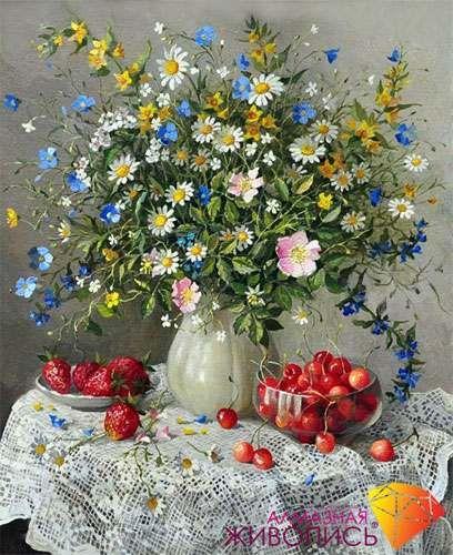 Картина стразами (набор) Алмазная живопись 1197 Летняя композиция