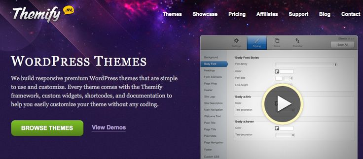 thesis theme developer option