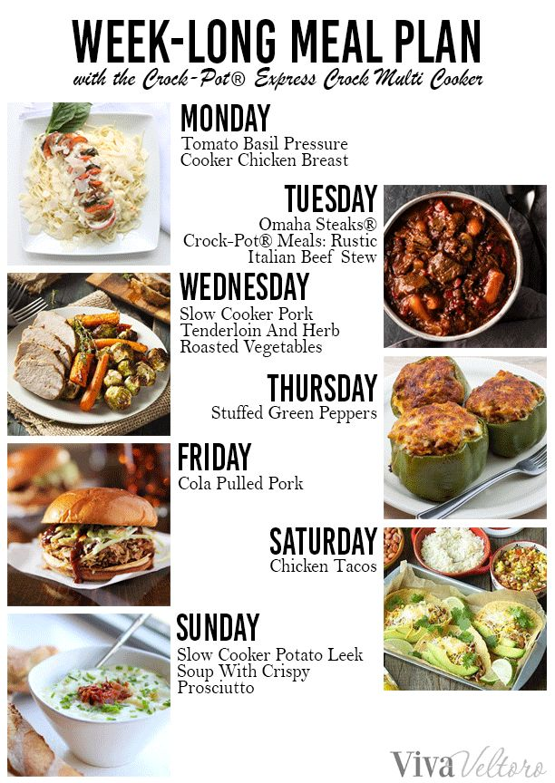 We love the Crock-Pot® Express Crock Multi Cooker so much that we've created a week long meal plan to show you how to use it to the max!  #PressureCookers #ad #pressurecooker