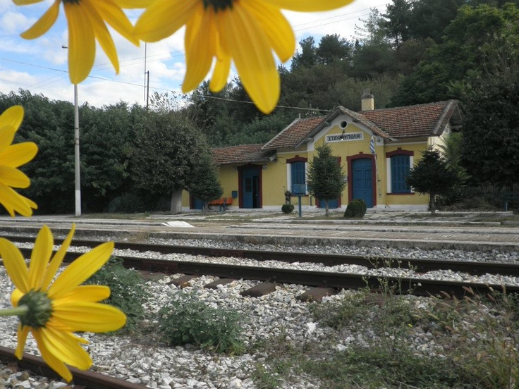 Old Railway Station, Xanthi, Greece (more images at http://www.gogreecewebtv.com)