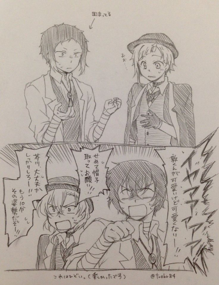 Those two would rather dress up as Dazai, not Chuuya.