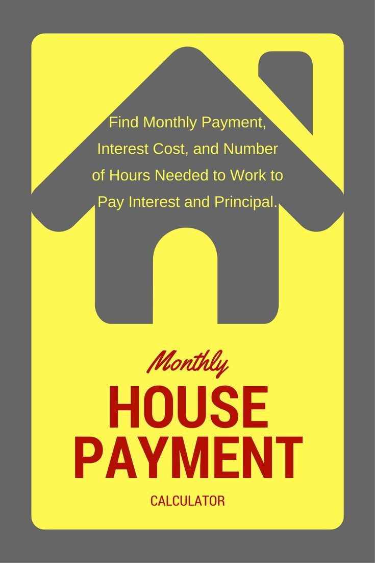 monthly house payment calculator with eyebrow raising feature