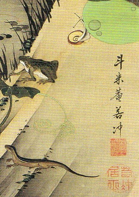 Frog and lizard. Ito Jakuchu.