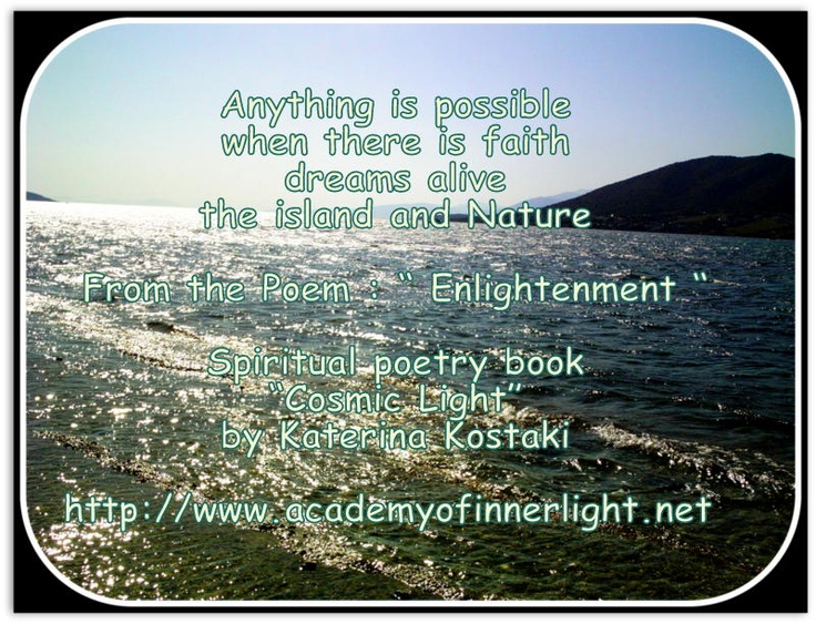 poem Enlightenment from Cosmic Light,my spiritual poetry book published by Xlibris Publishing