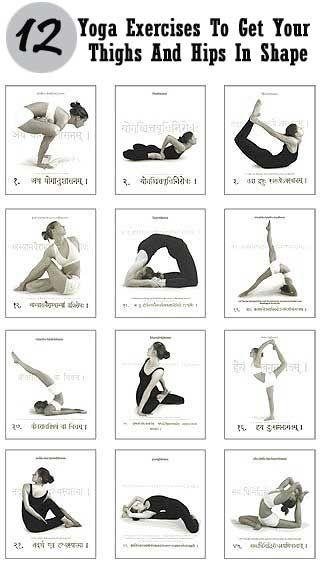 12 Yoga Exercises