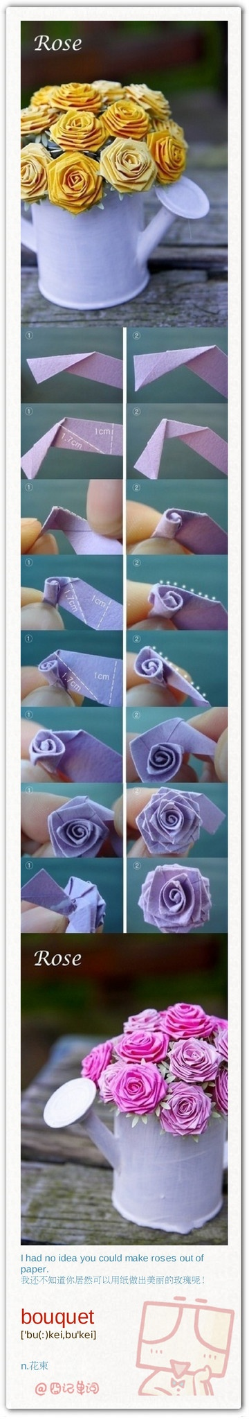 Paper roses! My friend from China used to make these for me all the time :)