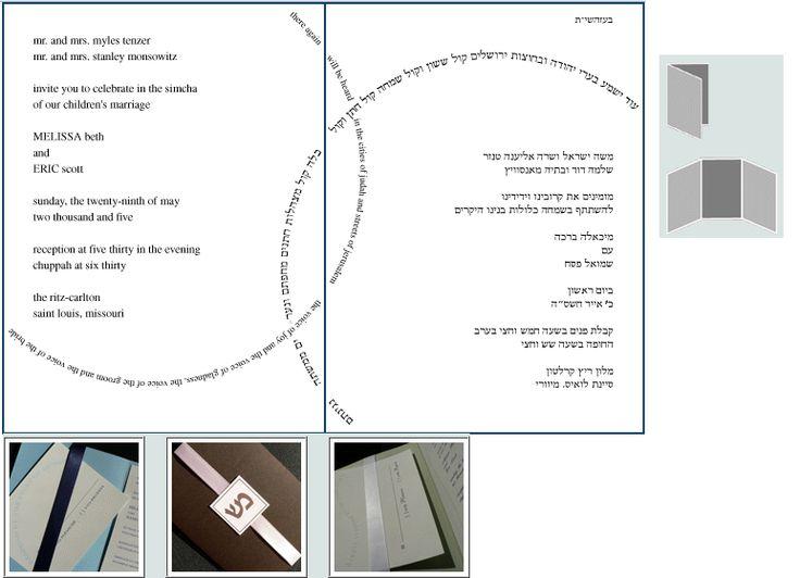 Awesome [hebrew Wedding Invitation Ideas] Wording For Jewish Wedding Invitation  Designers Tips And Photo Orthodox Jewish Wedding Hebrew Wedding Invitation  Ideas ...
