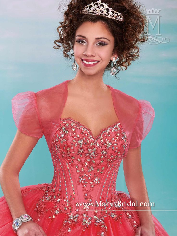 Mary's Bridal Beloving Collection Quinceanera Dress Style 4616